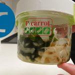 動画「常備菜にワカメと新玉ねぎのサラダ」