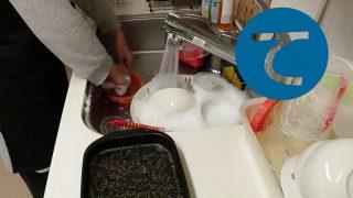 動画「たまってしまった週末の皿洗い」