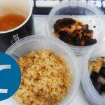 動画「ぬか漬けと鶏の手羽トロの照り焼きのお弁当」