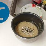 動画「いつも減農薬のゆめぴりかの玄米」