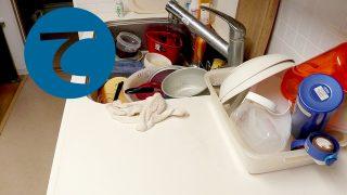 動画「腰痛でも皿洗い」