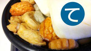 動画「焼鮭の常備菜と白菜のぬか漬けとおでん」