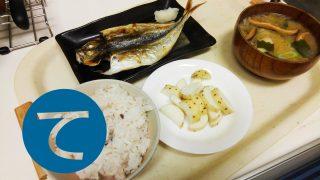 動画「皿洗いとアジの開き定食」