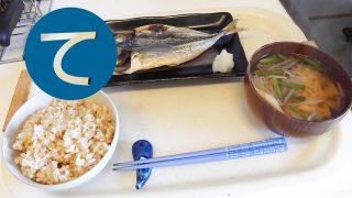 動画「定番のお家ご飯!鯵の開き定食」