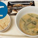 動画「土鍋で玄米!アジの開き定食」