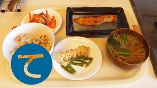 動作「炊き込みご飯の焼鮭定食」
