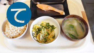 動画「テレワークのブランチは焼鮭定食」