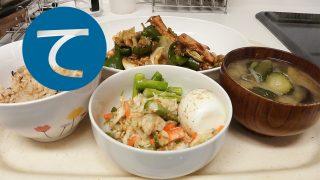動画「しょっぱいキュウリ味噌汁の回鍋肉定食」