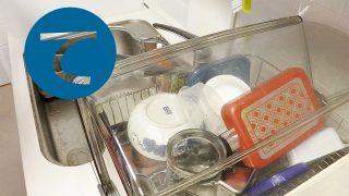動画「ごはんを食べたら皿洗い」