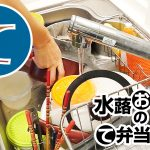 動画「パリッとしない連休にお皿洗い」