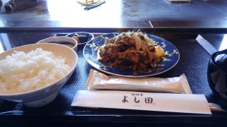 よし田で生姜焼き定食