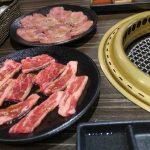 永福苑(初台)の焼き肉ランチ