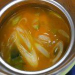 スープのお弁当