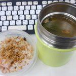 菊芋スープのお弁当
