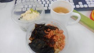 玄米ごはんとサラダのお弁当