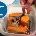 動画「常備菜で焼鮭」