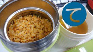 動画「野菜スープとチャーハンのお弁当」