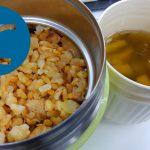動画「自作のレンチンチャーハンとレンチンスープのお弁当」