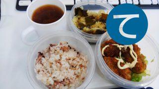 動画「ワカメと玉ねぎの酢の物とカキフライのお弁当」