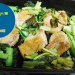 動画「鶏とぬか漬け小松菜のグリル」