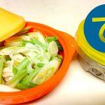 動画「具だくさん味噌汁のお弁当準備」