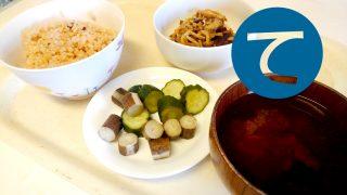 動画「休日のお昼は和風ハンバーグ定食」