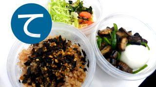 動画「焼鮭とぬか漬けのお弁当」