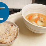 動画「豚汁とごはんのシンプルな晩ご飯」