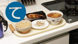 動画「晩ご飯は焼鮭定食」