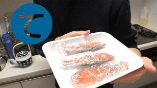 動画「お弁当というより家ごはん定食のための仕込み」