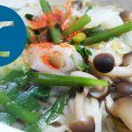 動画「一人暮らしおじさんの深夜の小松菜ソバ」