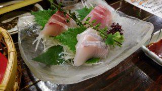 魚市場直送 魚屋十番