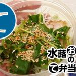 動画「【備忘録】鶏のチャーシュー【冷凍可】」