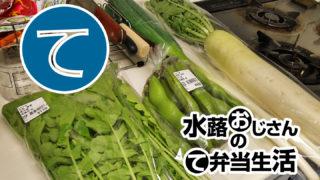 動画「【DX】JA直売所で千葉の野菜を買って楽しんでみた」